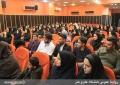 برگزاری جشنی با عنوان گالادی به همت گروه زبان انگلیسی در دانشگاه علم و هنر