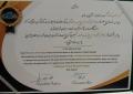 کسب مقام اول  تیم دانشجویان دانشگاه علم و هنر در اولین جشنواره ملی مجازی مدیافت