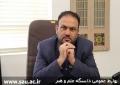 انتصاب دکتر اشعاری به عنوان عضو شورای مدیریت آموزش عالی استان یزد