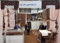 حضور دانشگاه علم و هنر در 26 امین نمایشگاه بین المللی فرش دستباف ایران