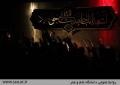 گزارش تصویری از شام غریبان حسینی در دانشگاه علم و هنر